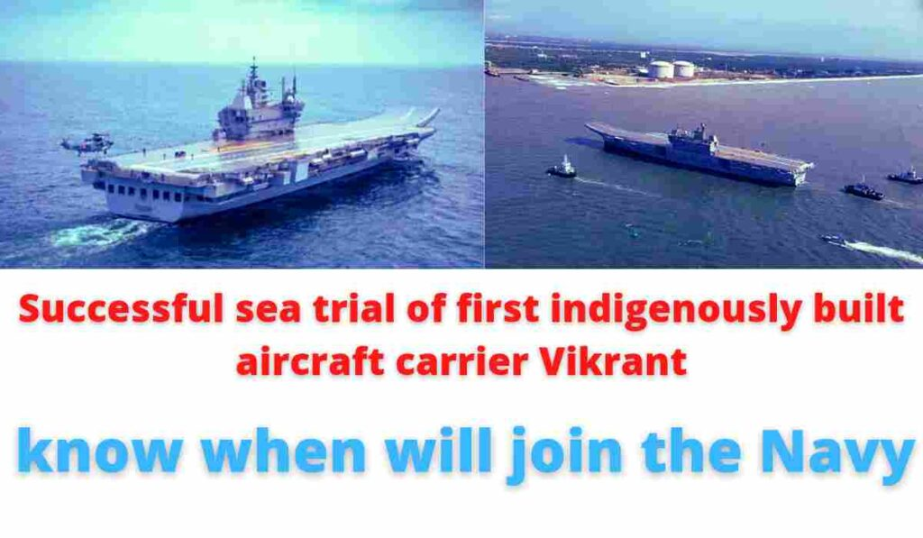 Successful sea trial of first indigenously built aircraft carrier Vikrant  | know when will join the Navy.