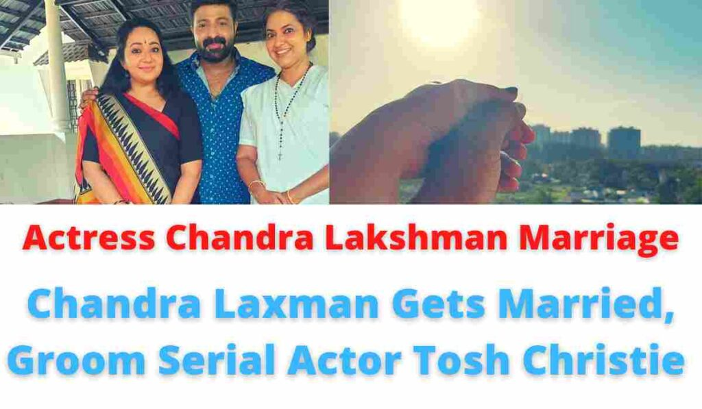 Actress Chandra Lakshman Marriage: Chandra Laxman Gets Married, Groom Serial Actor Tosh Christie.