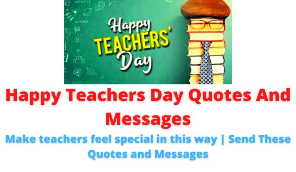 Happy Teachers Day Quotes And Messages: Make teachers feel special in this way | Send These Quotes and Messages.