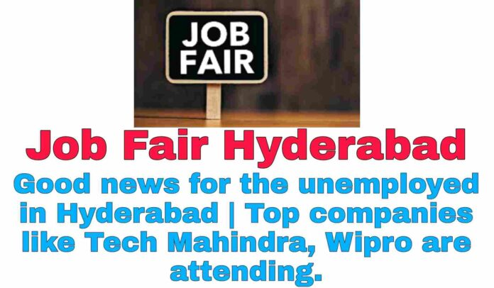Job Fair Hyderabad: Good news for the unemployed in Hyderabad | Top companies like Tech Mahindra, Wipro are attending.