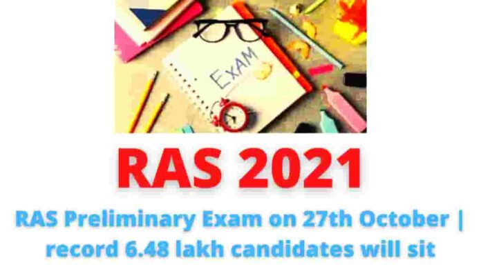 RAS 2021: RAS Preliminary Exam on 27th October   record 6.48 lakh candidates will sit.