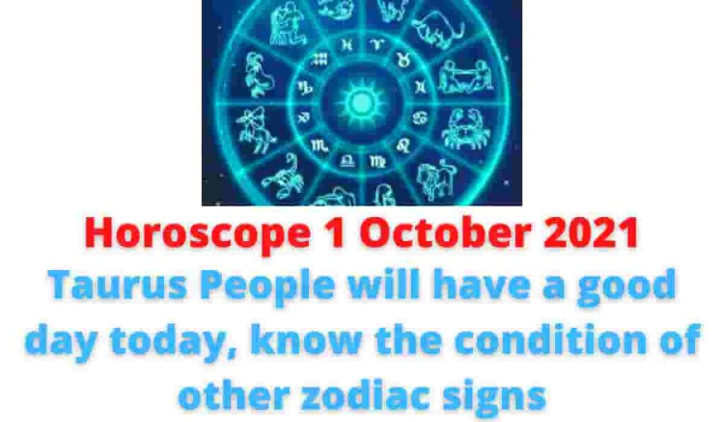 Horoscope 1 October 2021: Taurus People will have a good day today, know the condition of other zodiac signs.