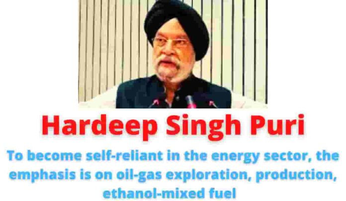 Hardeep Singh Puri: To become self-reliant in the energy sector, the emphasis is on oil-gas exploration, production, ethanol-mixed fuel.