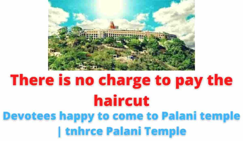 There is no charge to pay the haircut: Devotees happy to come to Palani temple | tnhrce Palani Temple.