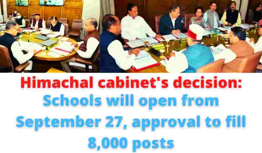 Himachal cabinet's decision: Schools will open from September 27, approval to fill 8,000 posts.