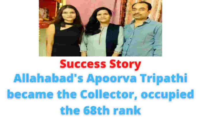 Success Story: Allahabad's Apoorva Tripathi became the Collector, occupied the 68th rank.