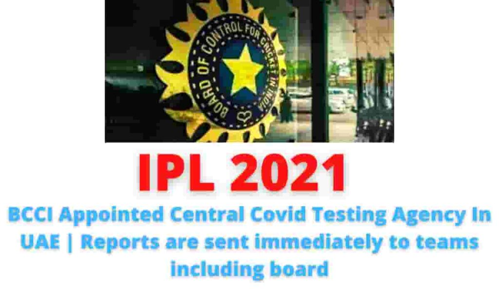 IPL 2021: BCCI Appointed Central Covid Testing Agency In UAE   Reports are sent immediately to teams including board.
