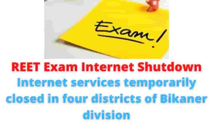 REET Exam Internet Shutdown: Internet services temporarily closed in four districts of Bikaner division.
