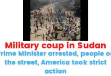 Military coup in Sudan: Prime Minister arrested, people on the street, America took strict action.