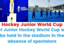 Hockey Junior World Cup: FIH Junior Hockey World Cup will be held in the stadium in the absence of spectators.