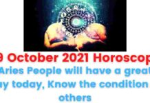 29 October 2021 Horoscope: Aries People will have a great day today, Know the condition of others.