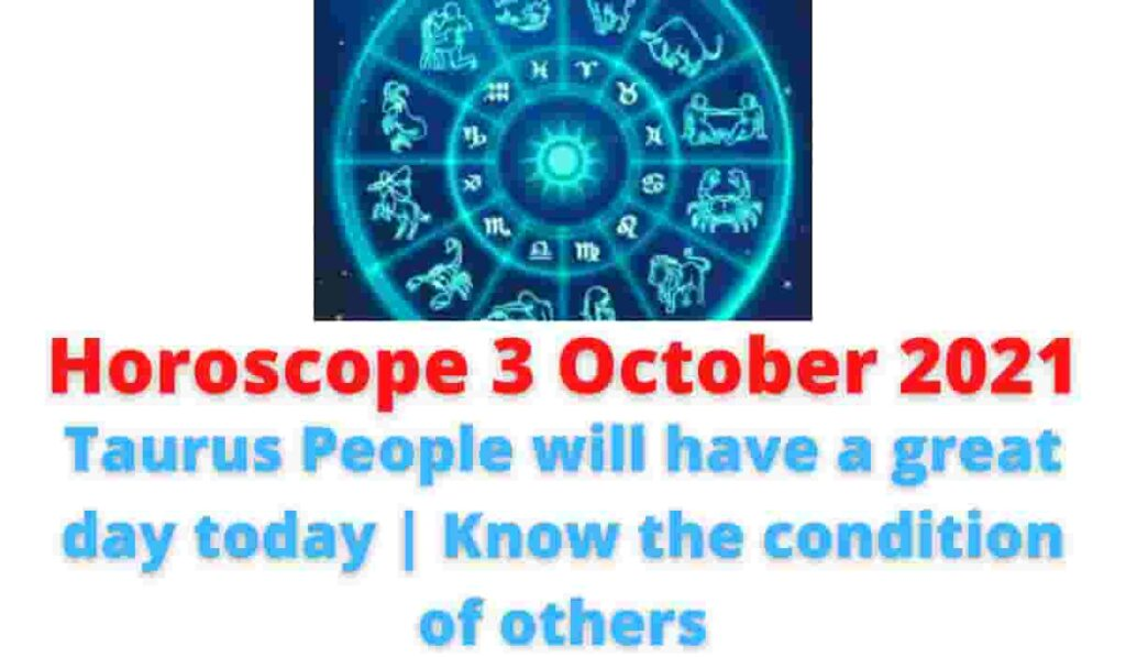 Horoscope 3 October 2021: Taurus People will have a great day today | Know the condition of others.